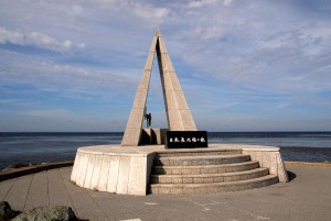 The_Most_Northern_Land_of_Japan_Memorial