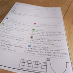 counceling_sheet